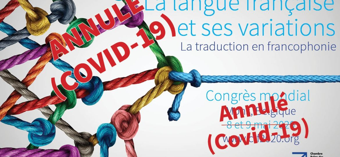 Congres_franco_Poster_annulation